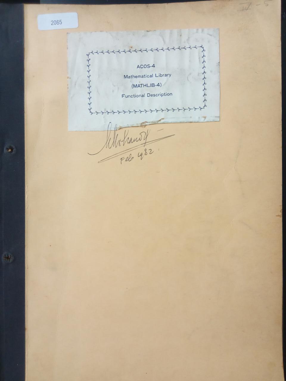 MATHEMATICAL LIBRARY FUNCTIONAL DESCRIPTION